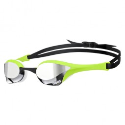 Cobra Ultra Mirror silver-green-white